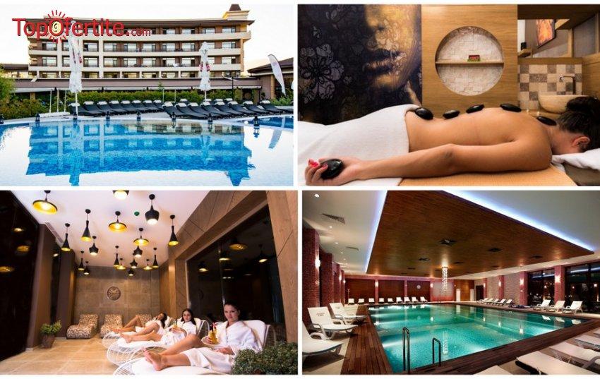 Хотел Севтополис Балнео и СПА 4*, гр. Павел Баня! Нощувка + закуска, вечеря, вътрешен и външен минерален басейн и Уелнес пакет на цени от 86 лв. на човек