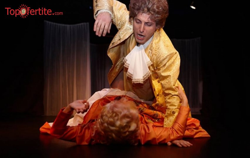 Билет за Спектакъла Амадеус от Бойко Илиев на 11-ти Май от 19:00ч. в Нов театър НДК на цени от 8 лв