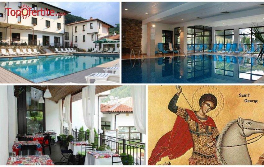 Хотел Фея, село Чифлик за Гергьовден! 3 нощувки + закуски, вечери, басейн с топла минерална вода, сауна и СПА пакет на цени от 187 лв. на човек