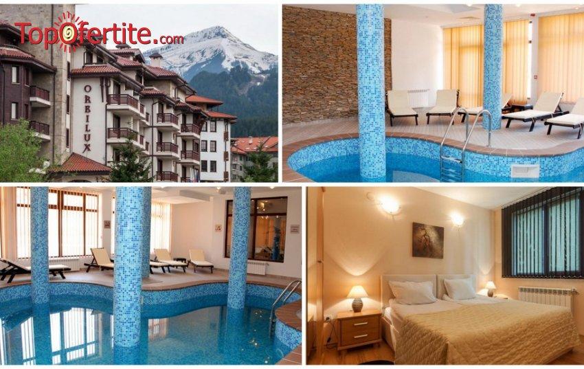 ЕКСКЛУЗИВНО! Апарт хотел Орбилукс 4*, Банско! 2 или 3 нощувки + закуски, вечери, басейн и СПА пакет на цени от 76 лв. на човек