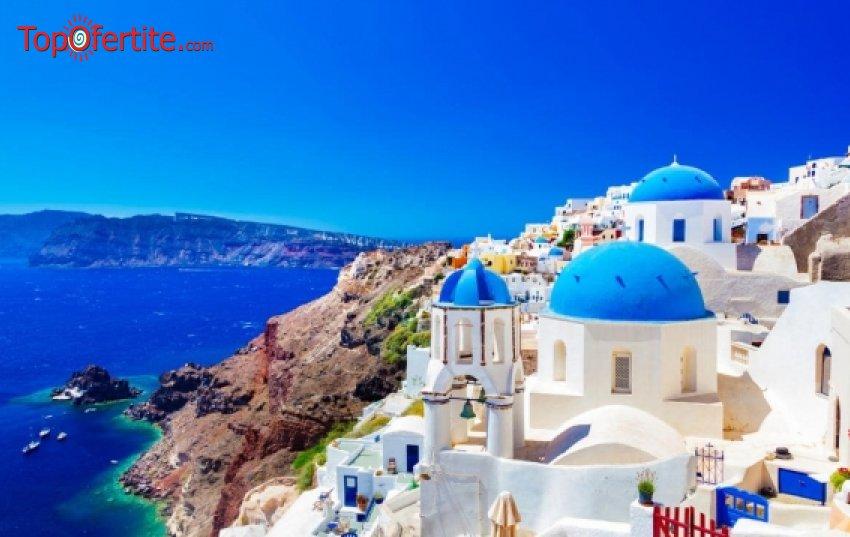 8-дневна екскурзия до о. Санторини + 6 нощувки със закуски в хотел 3* + нощувка в хотел 3* в Атина, транспорт с лицензиран автобус и фериботни билети на цени от 567 лв на човек