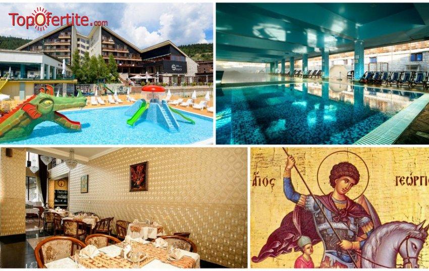 СПА Хотел Селект 4*, Велинград за Гергьовден! 3 нощувки + закуски, обеди, вечери, празнична вечеря на 06.05 и Уелнес пакет само за 199 лв. на човек