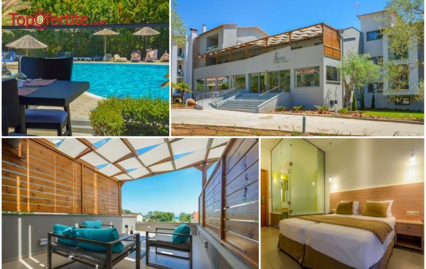 МАЙСКИ ПРАЗНИЦИ! Princess Golden Beach Hotel 4*, Тасос, Гърция! Нощувка на база ALL INCLUSIVE и басейн на цени от 67,30 лв на човек