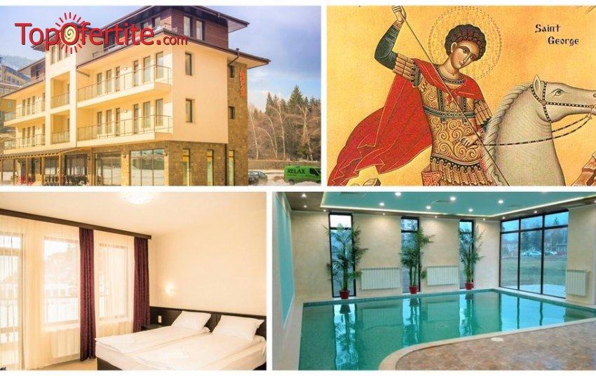 Хотел Релакс, Велинград за Гергьовден! 2 нощувки + закуски, вечери, празничен обяд и СПА пакет само за 120 лв на човек