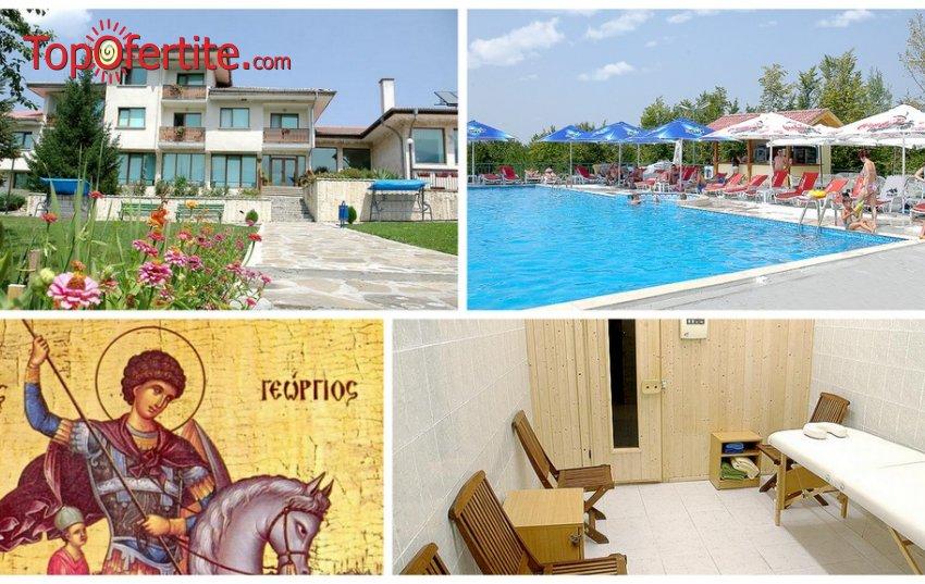 Семеен Хотел Панорама, Априлци за Майските празници! 2 или 3 нощувки + закуски, празнична вечеря + сауна и фитнес на цени от 72 лв. на човек
