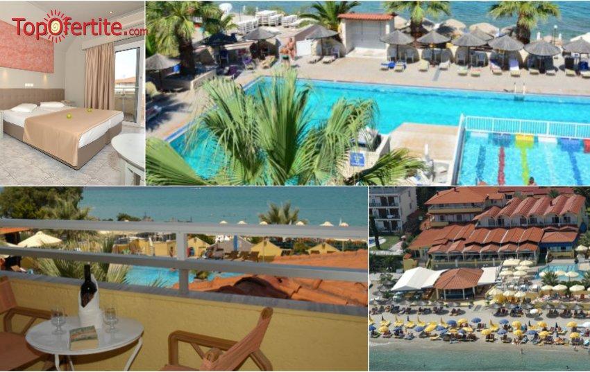LAST MINUTE! Sousouras Hotel 3*, Касандра, Халкидики! Нощувка + закуска, вечеря и безплатно дете до 11,99 г. само за 46,60 лв. на човек