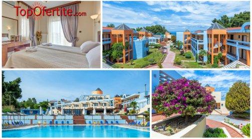 LAST MINUTE! Хотел Atrium, Пeфкохори, Касандра Гърция! Нощувка на база All Inclusive и ползване на басейн на цени от 42.90 лв. на човек