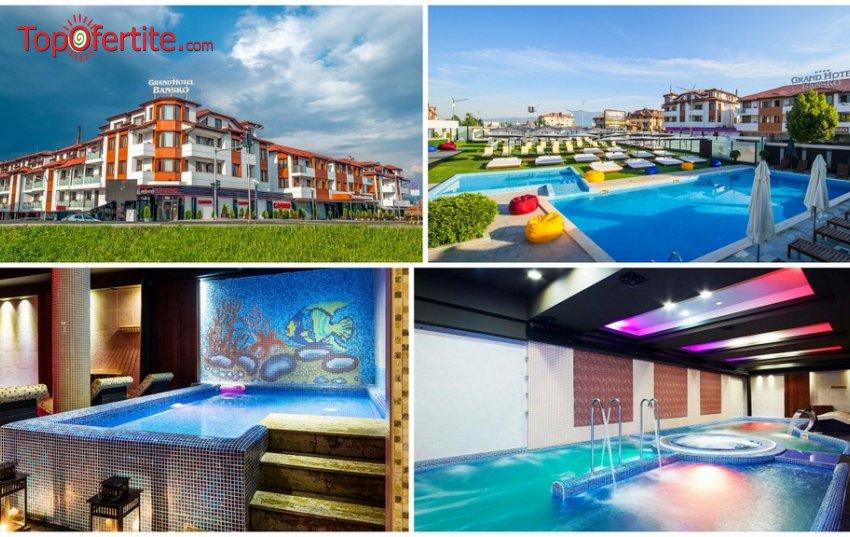 Гранд Хотел Банско 4*! Нощувка на база All inclusive + акватоничен басейн, шоков басейн, СПА пакет и дете до 12г. Безплатно на цени от 64,50 лв.  на човек