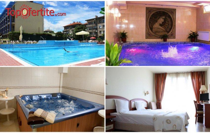 Релакс хотел Астреа 3*, Хисаря! 3 или 5 нощувки на база All inclusive light + топъл минерален басейн и СПА пакет на цени от 149 лв на човек