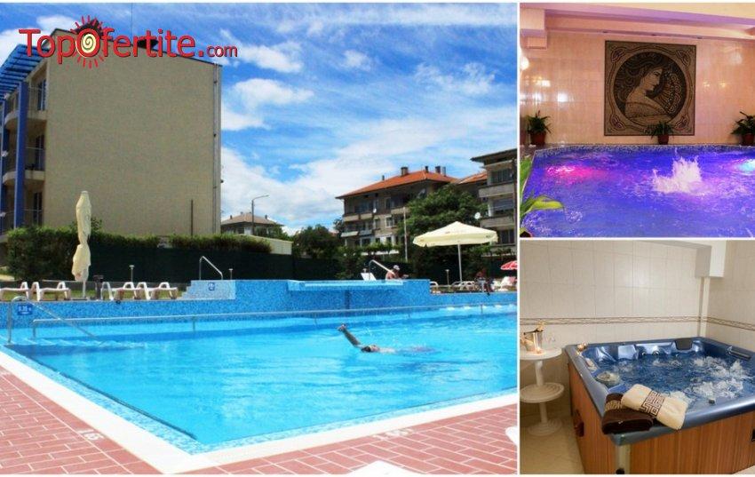Релакс хотел Астреа 3*, Хисаря! 50+! Нощувка на база All inclusive light + топъл минерален басейн, СПА пакет на цени от 48 лв на човек