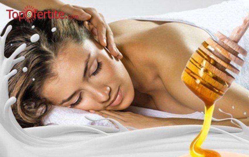 Подмладяваща SPA терапия за лице КЛЕОПАТРА с мед, мляко и рози от студио Moms Place само за 12,90 лв.
