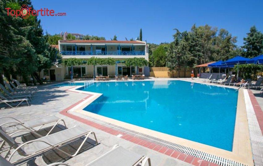 МАЙСКИ ПРАЗНИЦИ в Гърция! Trypiti hotel and Suites 3*, Тасос! Нощувка + закуска, вечеря и басейн на цени от 52,10 лв на човек