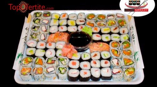 Суши сет от 72 броя вкусни хапки от Суши Маркет само за 23,90 лв вместо за 45,90 лв