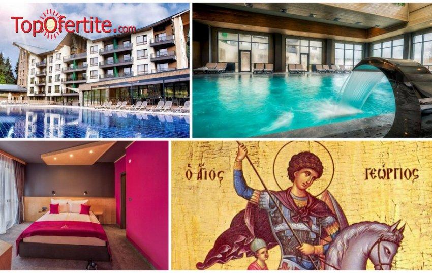 Хотел Арте СПА и Парк 5*, Велинград за Гергьовден! 2 или 3 нощувки + закуски, вечери, празнична програма и Уелнес пакет за 342,50 лв на човек + Деца до 12г. Безплатни