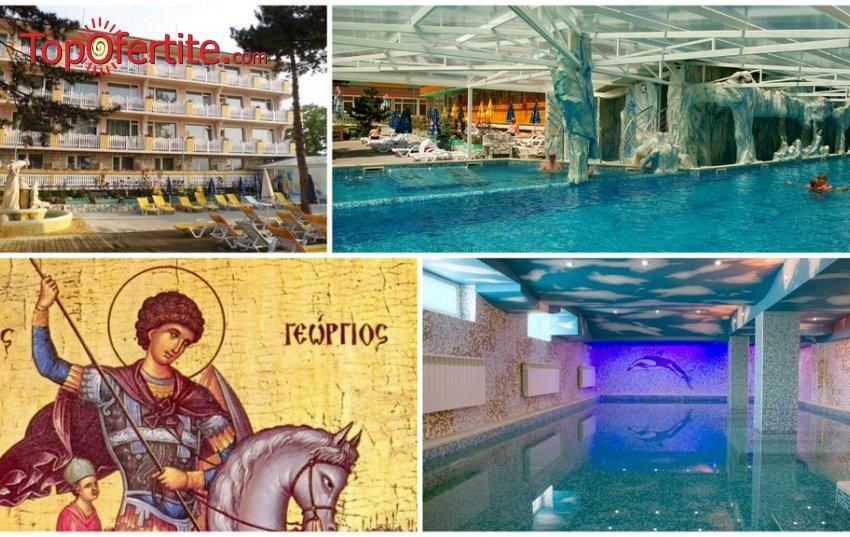 Балнео хотел Аура, с най-топлата минерална вода във Велинград за Гергьовден! 2 или 3 нощувки + закуски, вечери, жива музика, 3 минерални басейна и Уелнес пакет на цени от 118 лв. на човек
