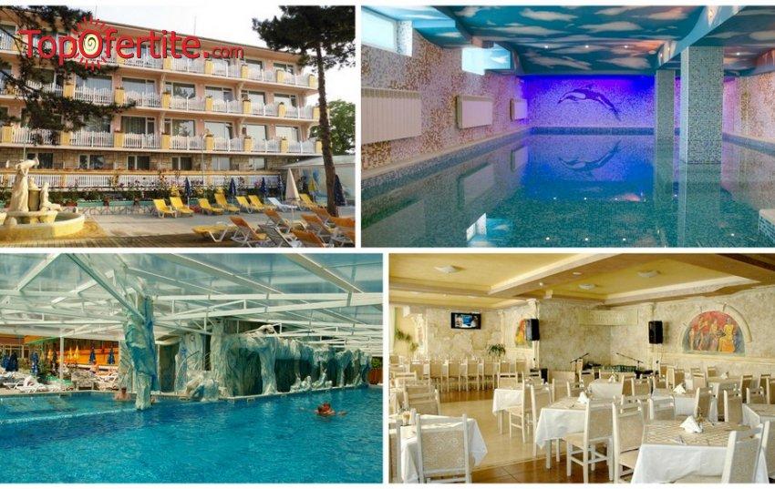 Балнео хотел Аура, с най-топлата минерална вода във Велинград за 24-ти Май! 3 нощувки + закуски, вечери, жив музика, минерални басейни, аквазона и СПА пакет само за 171 лв. на човек