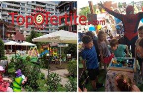 Детски рожден ден 3 часа за 10 деца и 10 възрастни + празнична фото торта, менюта и украса от S...