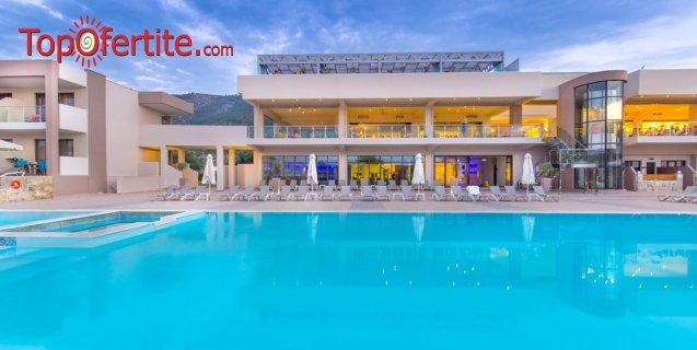 Alea Hotel and Suites 4*, Скала Прину, остров Тасос, Гърция! Нощувка на база Ultra All Inclusive и Безплатно за дете до 11,99 г. на цени от 120.50 лв. на човек