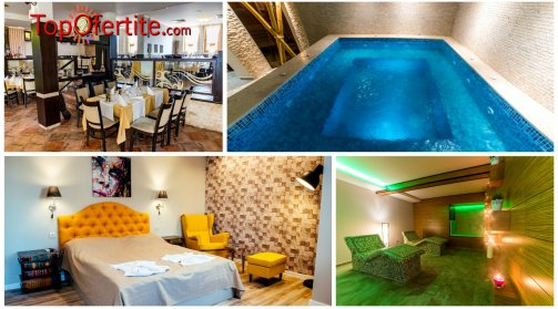 Хотел Аризона 3*, Павел баня! Нощувка + закуска, вечеря и СПА зона с опция за обяд на цени от 33 лв на човек