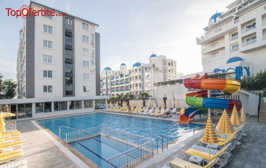 Kolibri Hotel 4*, Алания, Турция! 7 нощувки на база All Inclusive + самолет, летищни такси и трансфер само за 717 лв на човек