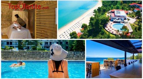 Alexander The Great Beach Hotel 4*, Криопиги, първа линия! Нощувка + закуска, вечеря, ползване на басейн и Безплатно дете до 14г. на цени от 66.50 лв. на човек
