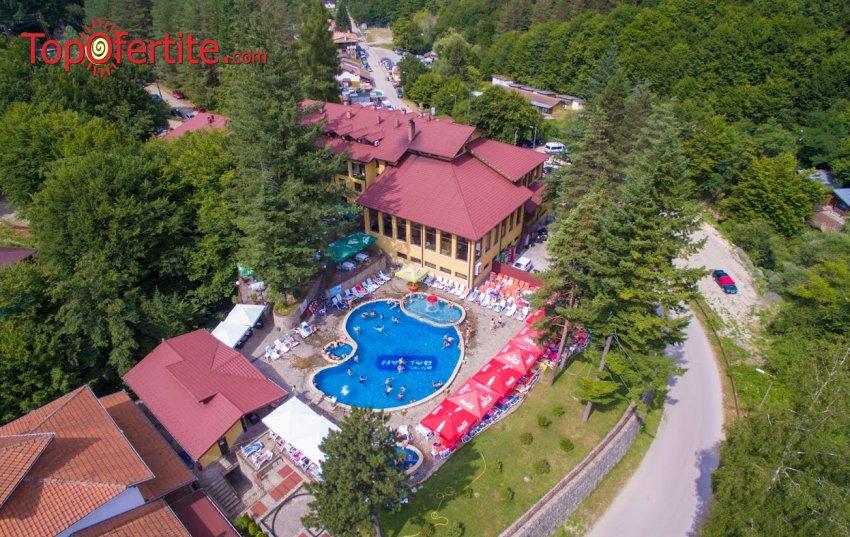 Хотел Балкан 3*, село Чифлик! 2 нощувки + 2 закуски, 1 вечеря, 2 частични масажа по избор, топъл минерален басейн и Релакс зона само за 127,50 лв. на човек