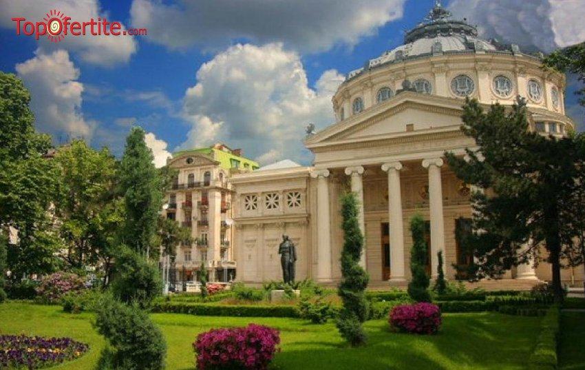 3-дневна романтична екскурзия до малкия Париж - Букурещ и замъка на Дракула с 2 нощувки в хотел 3* със закуски, транспорт и водач само за 129 лв. вместо за 145 лв