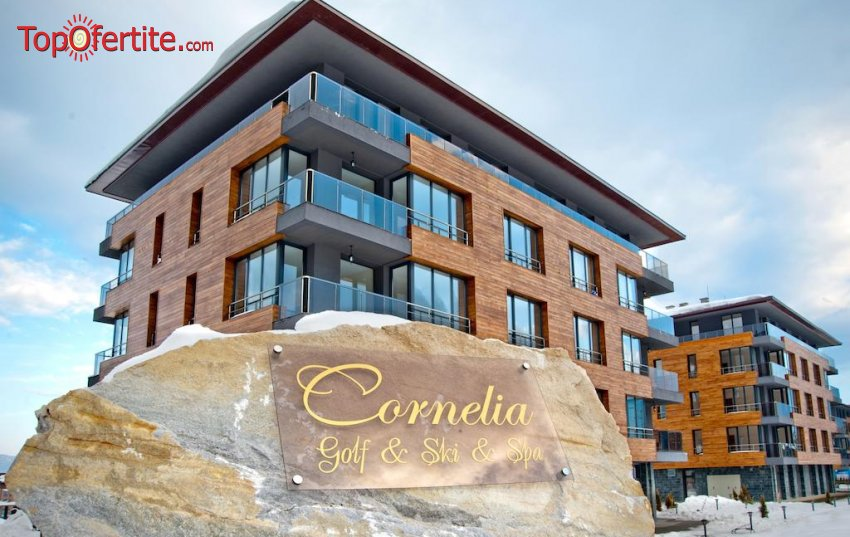 Хотел Корнелия Бутик Хотел & СПА до Банско! Нощувка в студио или апартамент + закуска, вечеря, топъл плувен минерален басейн и СПА на цени от 45 лв. на човек