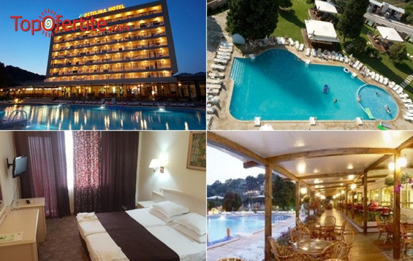 Хотел Детелина 3*, Златни пясъци! Нощувка на база All inclusive + басейн само за 32,90 лв на човек