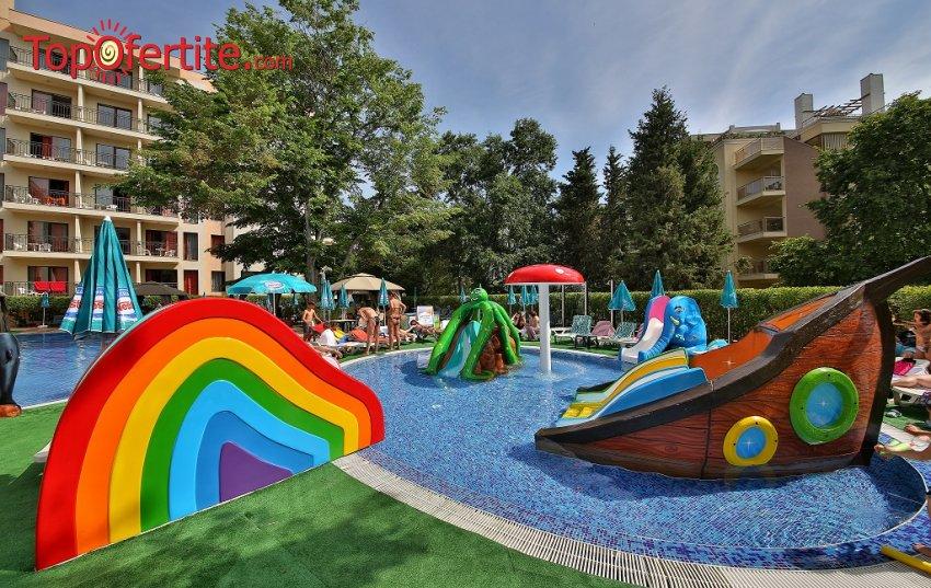 Престиж Хотел и Аквапарк 4*, Златни пясъци за 24 Май ! Нощувка на база Аll Inclusive + външни басейни, аквапарк, джакузи и Уелнес пакет на цени от 32,50 лв на човек