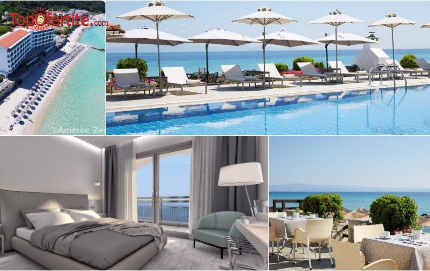 Last Minute! Ammon Zeus Hotel 4*, Касандра, Халкидики, Гърция, първа линия! Нощувка + закуска, вечеря и Безплатно дете до 12 г. на цени от 62,50 лв. на човек