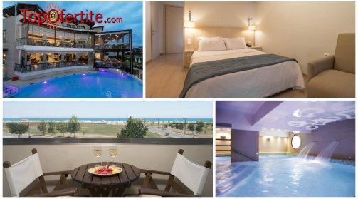 Last Minute!! Cosmopolitan Hotel & Spa 4*, Паралия Катерини, Гърция! Нощувка + закуска, вечеря и Уелнес пакет на цени от 61 лв. на човек