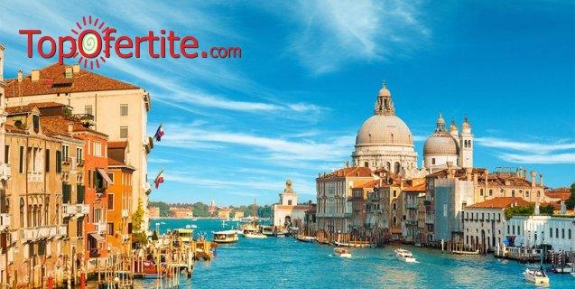 3-дневна екскурзия до Венеция - Историческата регата + 2 нощувки със закуски, транспорт и екскурзоводско обслужване само за 179 лв. вместо за 209 лв.
