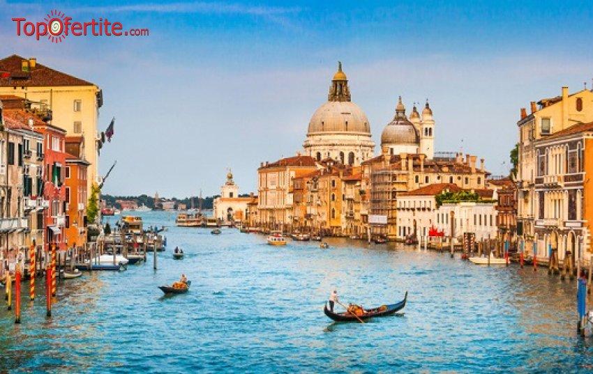 Италианска приказка за децата с посещение на Гардаленд! 5-дневна екскурзия до Любляна, Верона, Падуа, Венеция, Гарда и Гардаленд + 3 нощувки със закуски, транспорт, водач и посещение на Пауда само за 185 лв