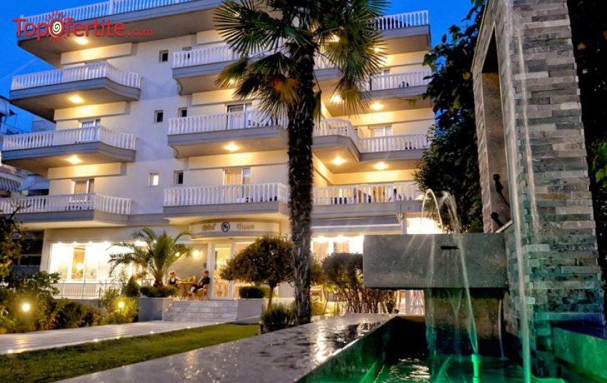 Ioni Hotel 3*, Паралия Катерини, Гърция! Нощувка + закуска и безплатно дете до 5,99г. на цени от 45.20 лв на човек