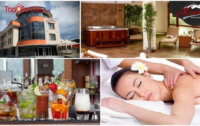 Маунтин Бутик Хотел & СПА, град Девин! Нощувка + закуска, Частичен масаж, сауна, парна баня и релакс център само за 46 лв на човек