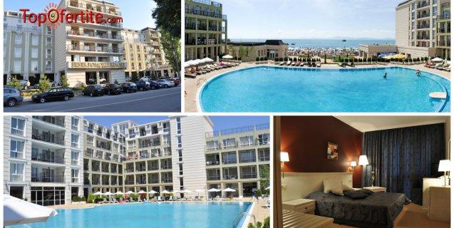 Хотел Феста Поморие 4* Първа линия! Нощувка на база All inclusive + външен басейн на цени от 65 лв. на човек