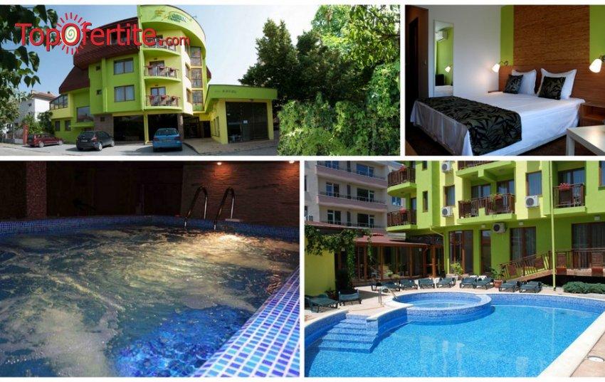 Хотел Грийн Хисаря 3*! 5 нощувки + закуски, вечери, външен басейн, Уелнес пакет и опция за обяд на цени от 215 лв. на човек