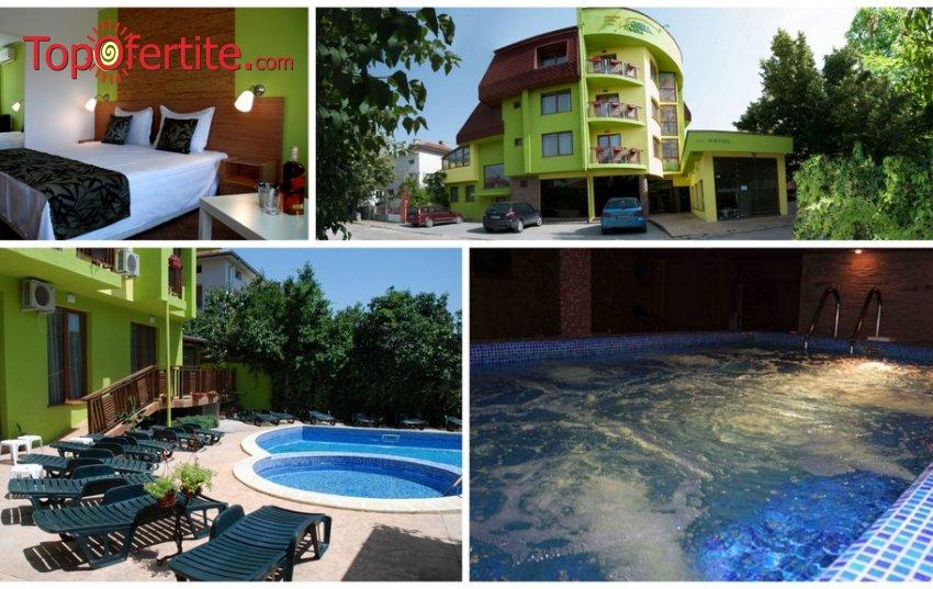 Хотел Грийн Хисаря 3* през Уикенд! 2 нощувки + закуски, вечери, външен басейн, чадър, шезлонг и Уелнес пакет на цени от 97 лв.
