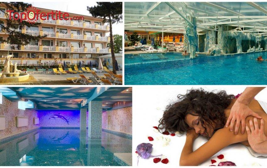 ЕКСКЛУЗИВНО! Балнео хотел Аура, с най-топлата минерална вода във Велинград! Здраве и Живот! Нощувка + закуска, обяд, вечеря, 3 процедури и СПА пакет само за 65 лв. на човек