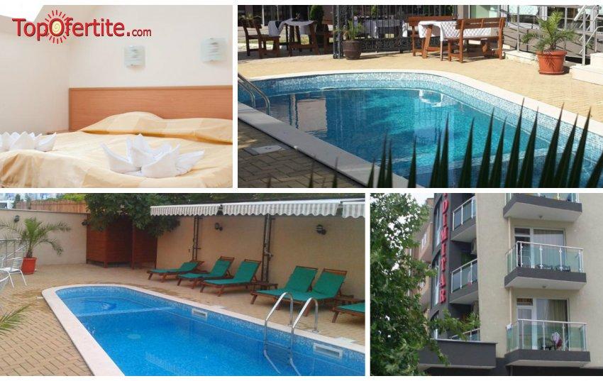 Хотел Свети Димитър, Приморско! Нощувка + закуска, вечеря с напитки, басейн и шезлонг на цени от 35 лв на човек