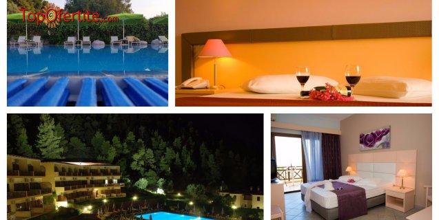 Last Minute! Хотел Palladium 3*, Халкидики, Гърция! Нощувка + закуска, вечеря и Безплатно дете до 11,99 г. на цени от 47.90 лв. на човек