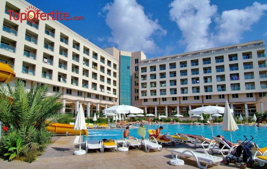 Hedef Rose Garden Hotel 4*, Алания, Анталия, Турция! 4 или 7 нощувки на база All Inclusive + самолет, летищни такси и трансфер на цени от 523,50 лв на човек
