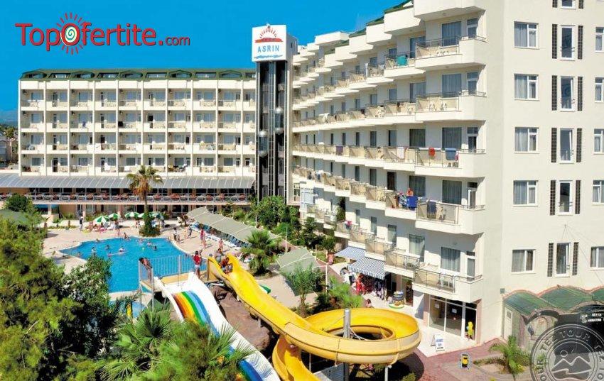 Asrin Beach Hotel 4*, Алания, Турция! 4 или 7 нощувки на база All Inclusive + самолет, летищни такси и трансфер на цени от 471,50 лв на човек