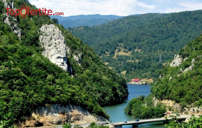 2-дневна екскурзия до Придунавска Сърбия с Джердапската Клисура + 1 нощувка със закуска, екскурзоводско обслужване с автобус само за 99 лв.