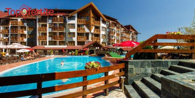 Хотел Белведере Холидей Клуб 4*, Банско! 1 нощувка в луксозен едноспален апартамент + закуска, вечеря и СПА пакет само за 44 лв. на човек