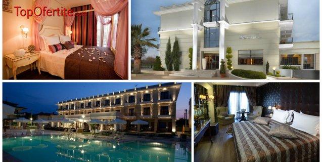 Last Minute!! Danai Hotel & Spa 4*, Пиерия, Гърция! Нощувка + закуска, вечеря и ползване на басейн само за 67.30 лв.
