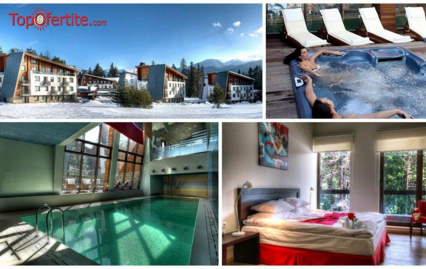 Еуфория Клуб Хотел и СПА 4*, Боровец през Лятото! Нощувка + закуска, вечеря, басейн и Уелнес пакет на цени от 61 лв. на човек