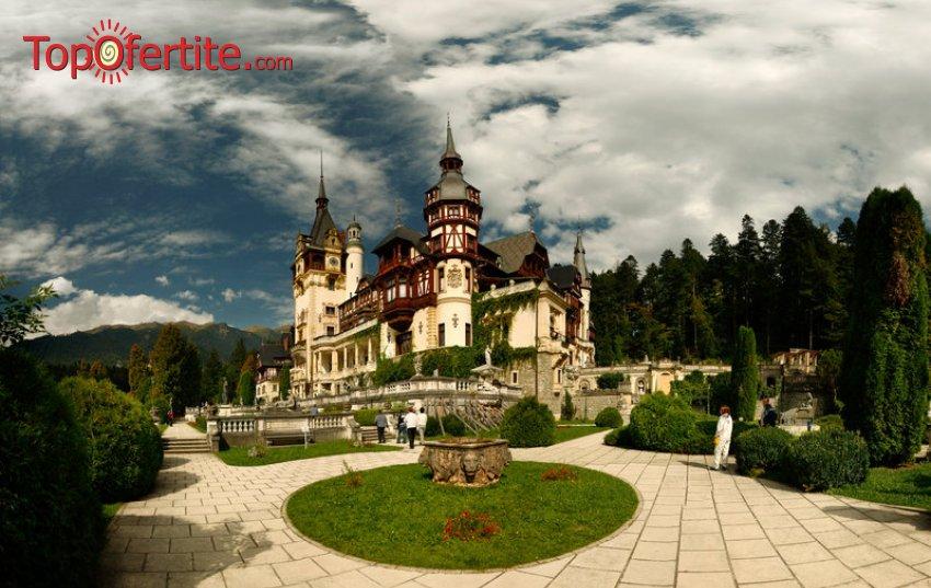 3-дневна екскурзия до Румъния с Букурещ, Синая, замъка на граф Дракула, Сигишоара и замък Фъгъраш + 2 нощувки със закуски, водач и транспорт с лицензиран автобус само за 129 лв.