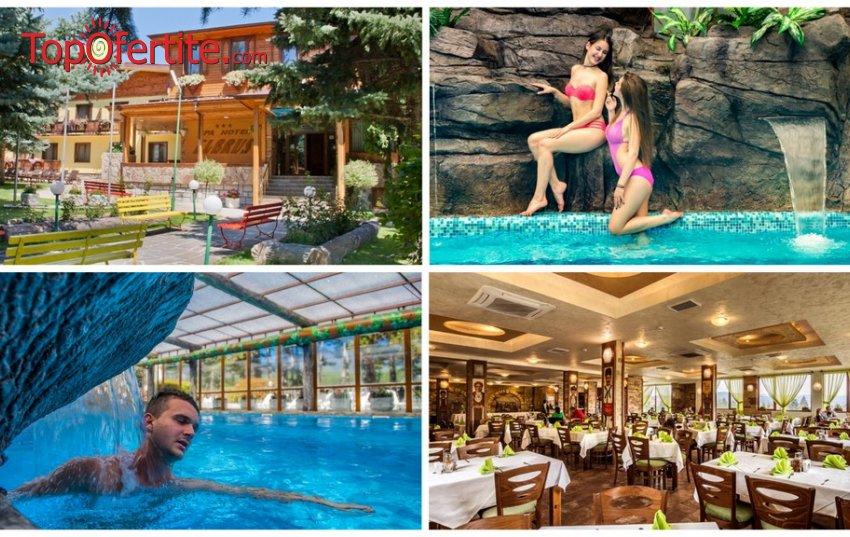 СПА хотел Елбрус 3*, Велинград! Нощувка в Апартамент + закуска, вечеря, безплатна солна терапия,3 басейна с лечебна минерална вода и Уелнес пакет само за 60 лв. на човек